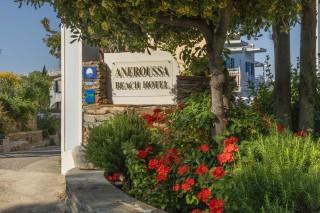 aneroussa-beach-hotel-30